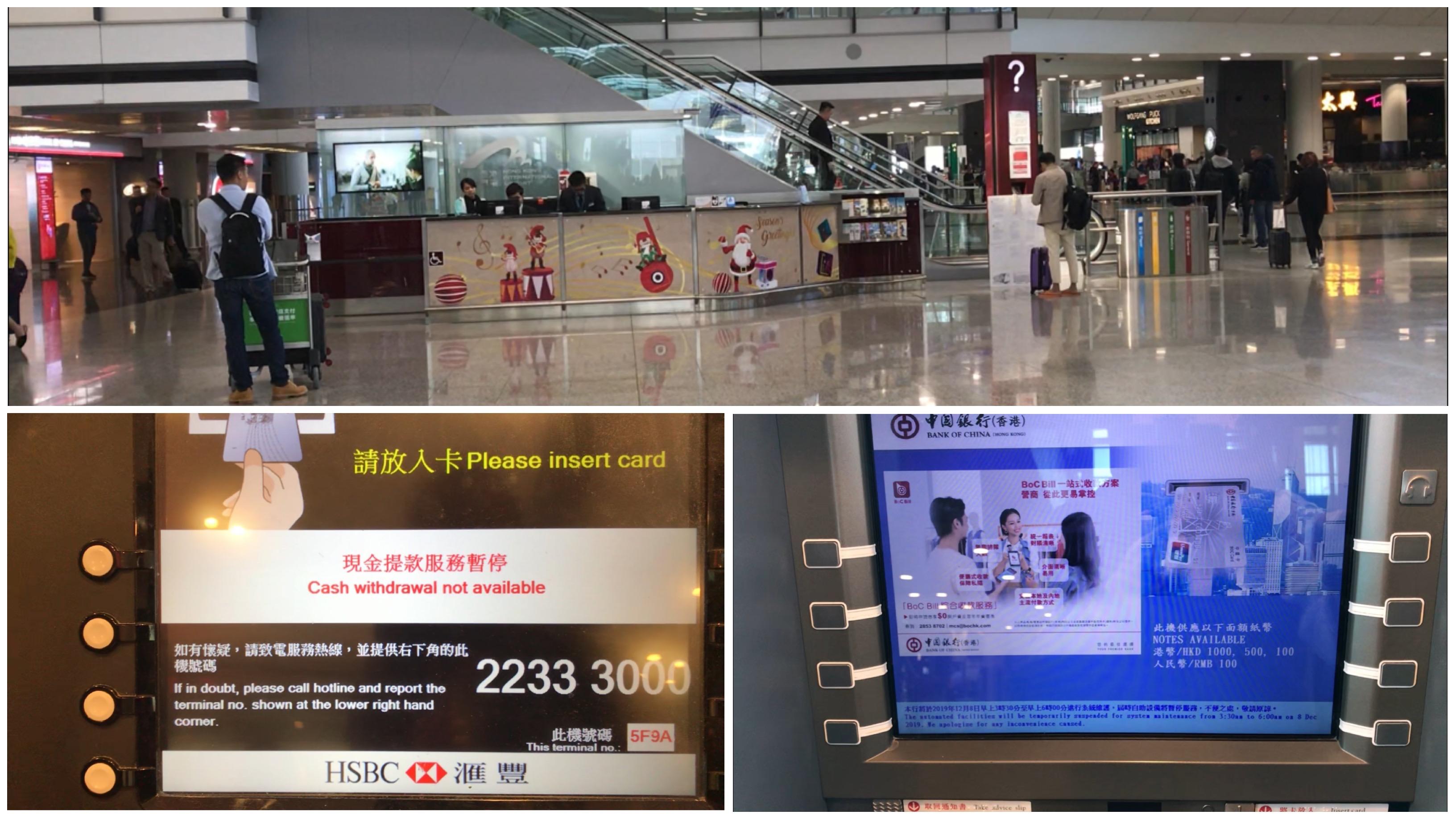 銀行 atm 中国